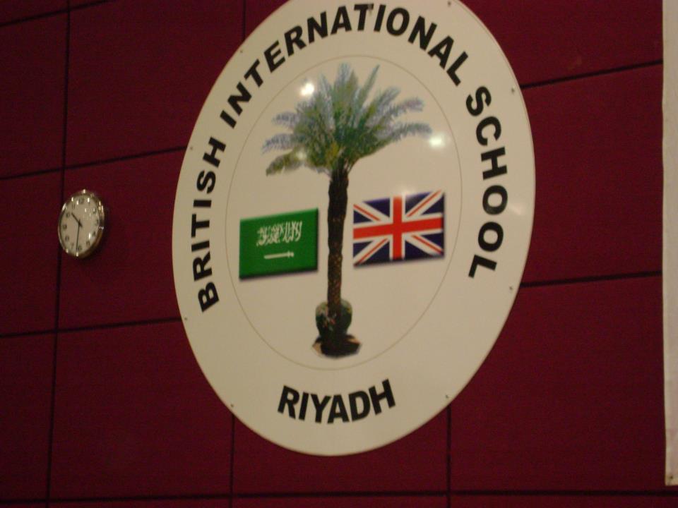 British School, Riyadh
