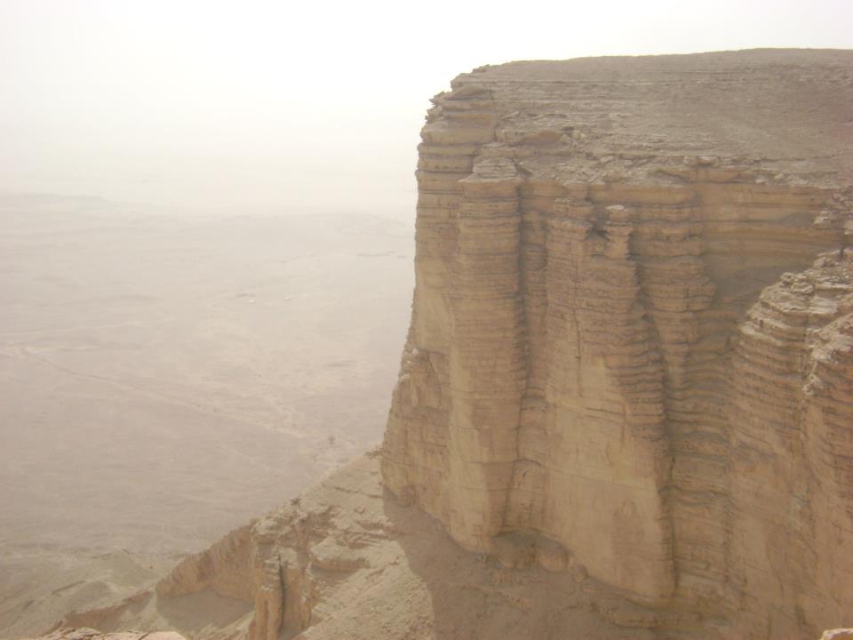 Escarpment (End of the World)